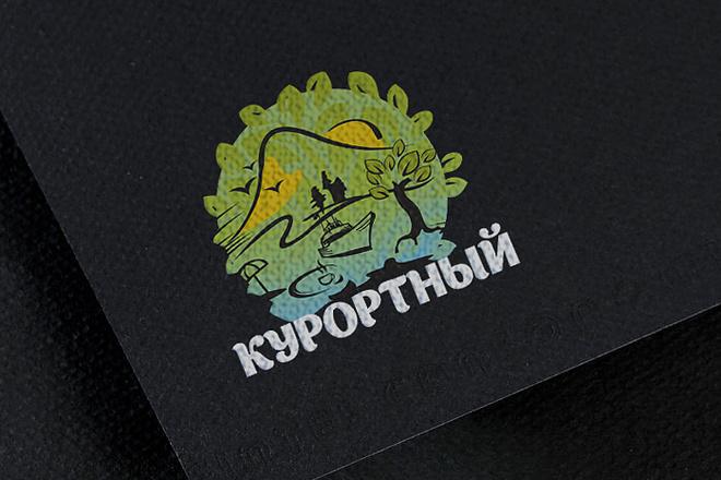 Логотип до полного утверждения 83 - kwork.ru