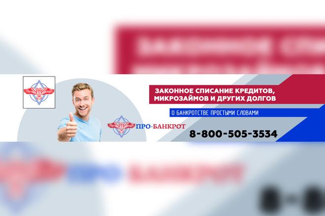 Оформление канала на YouTube, Шапка для канала, Аватарка для канала 36 - kwork.ru