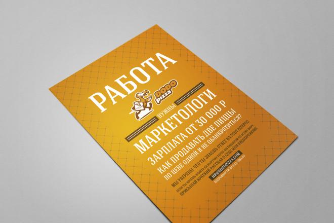 Дизайн листовки или флаера 8 - kwork.ru