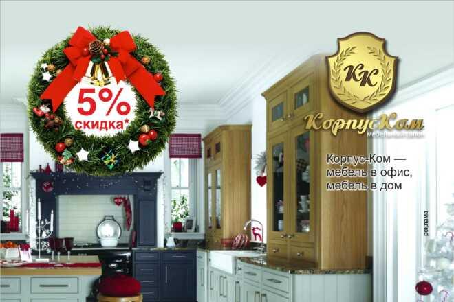 Разработаю рекламный макет для журнала, газеты 29 - kwork.ru