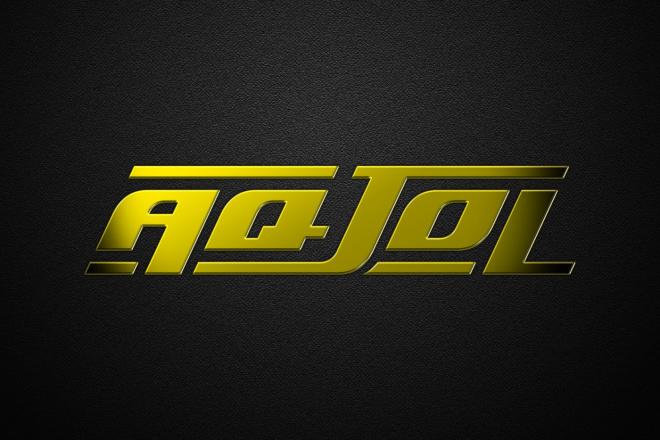 Логотип новый, креатив готовый 63 - kwork.ru