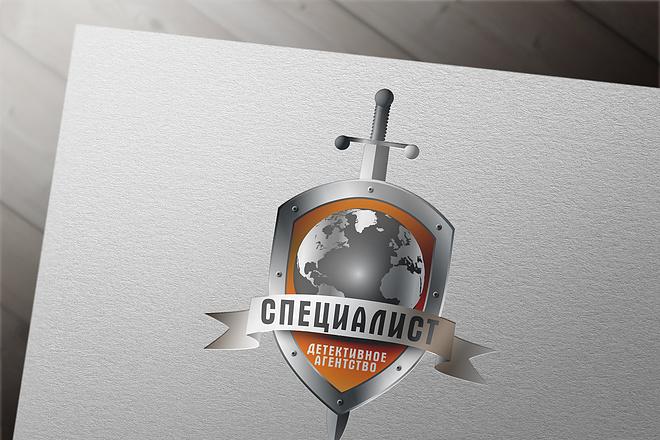 Эффектный логотип 85 - kwork.ru