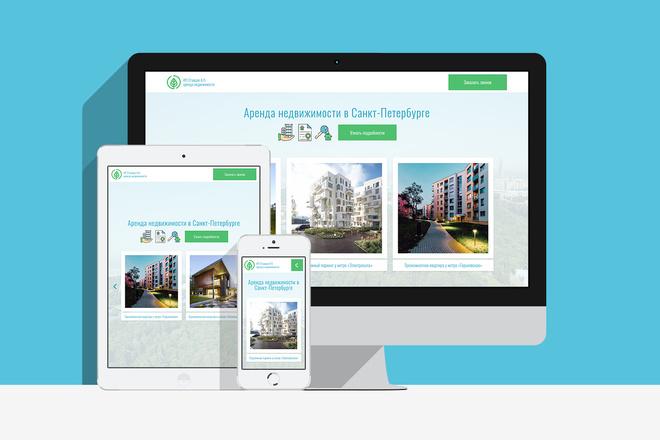 Создам сайт на WordPress с уникальным дизайном, не копия 17 - kwork.ru