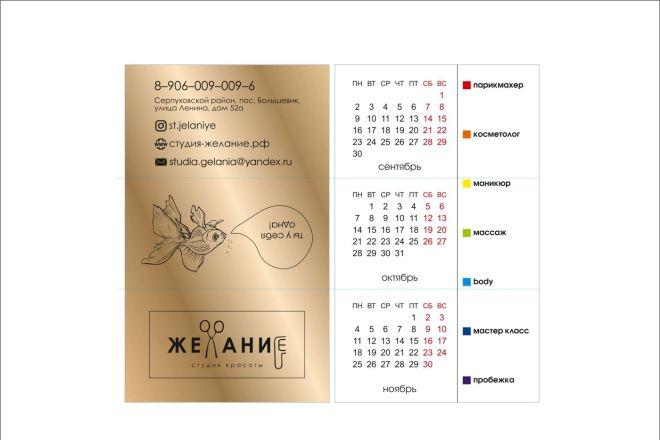 Создам флаер 36 - kwork.ru