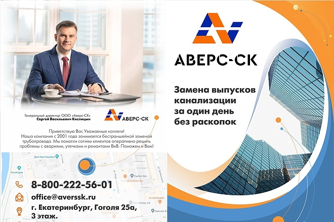 Дизайн брошюры, буклета, лифлета 4 - kwork.ru