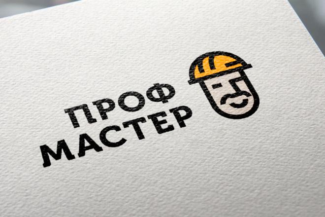 Логотип с нуля. Быстро и качественно 4 - kwork.ru