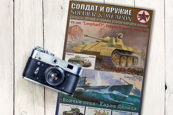 Выполню фотомонтаж в Photoshop 75 - kwork.ru