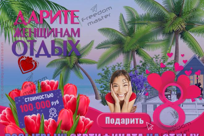 Разработаю 3 promo для рекламы ВКонтакте 62 - kwork.ru