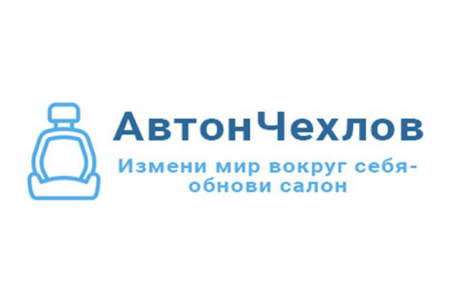 Профессионально создам интернет-магазин на insales + 20 дней бесплатно 28 - kwork.ru