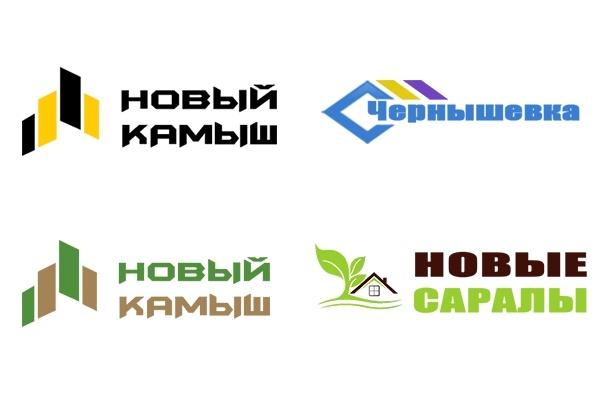 Создам новый логотип 13 - kwork.ru