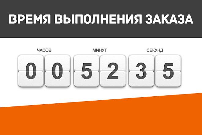 Пришлю 11 изображений на вашу тему 6 - kwork.ru