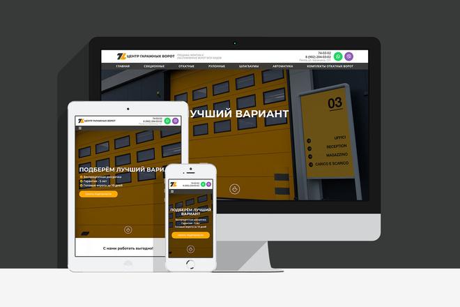 Создам сайт на WordPress с уникальным дизайном, не копия 5 - kwork.ru