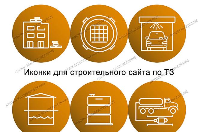 Нарисую 7 иконок в векторе 10 - kwork.ru
