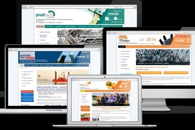 Создам сайт на Wordpress + хостинг в подарок 2 - kwork.ru