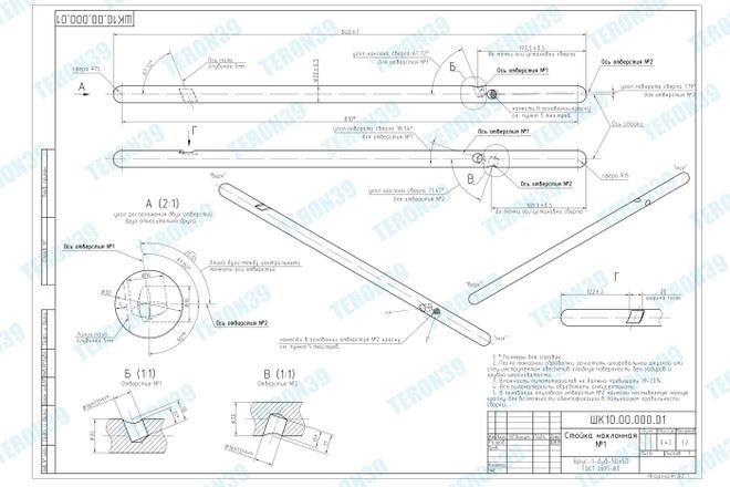 Выполняю простые и сложные чертежи в AutoCAD 31 - kwork.ru