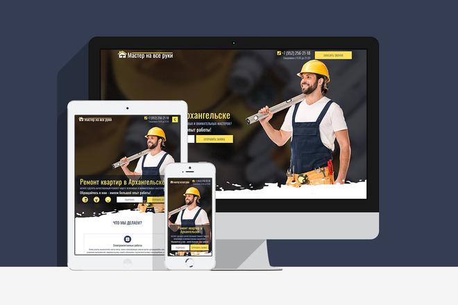 Создам сайт на WordPress с уникальным дизайном, не копия 29 - kwork.ru