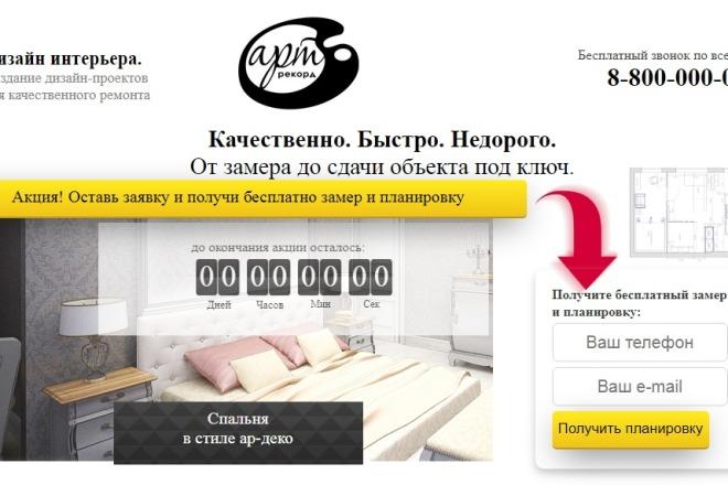 Вышлю коллекцию из 339 шаблонов Landing page + 23 PSD 4 - kwork.ru