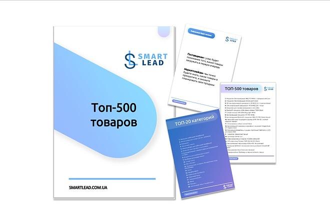 Исправлю дизайн презентации 21 - kwork.ru