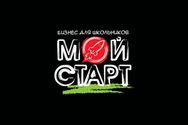 Сделаю логотип по вашему эскизу 39 - kwork.ru