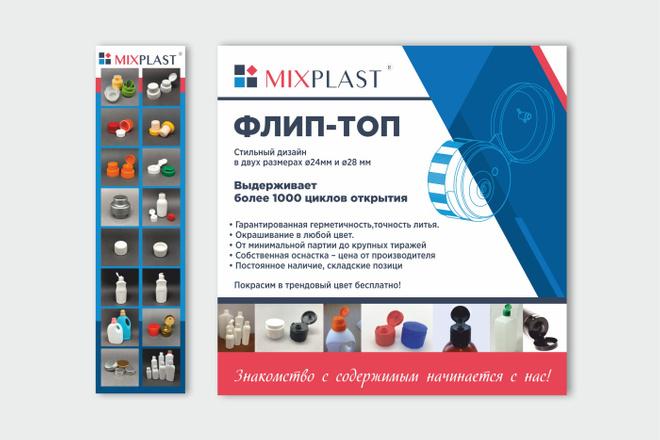 Дизайн для наружной рекламы 33 - kwork.ru