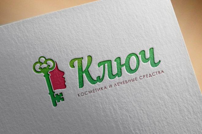 Создам строгий логотип в трех вариантах 35 - kwork.ru