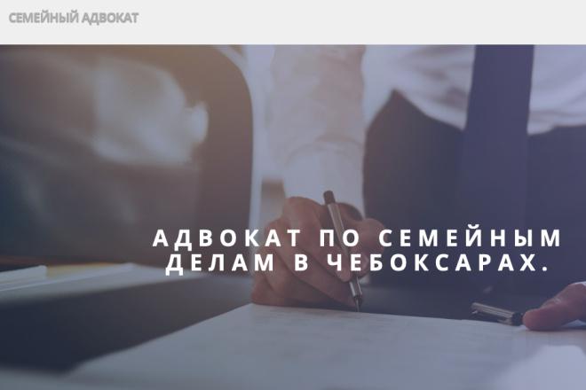 Скопирую Landing page, одностраничный сайт и установлю редактор 73 - kwork.ru