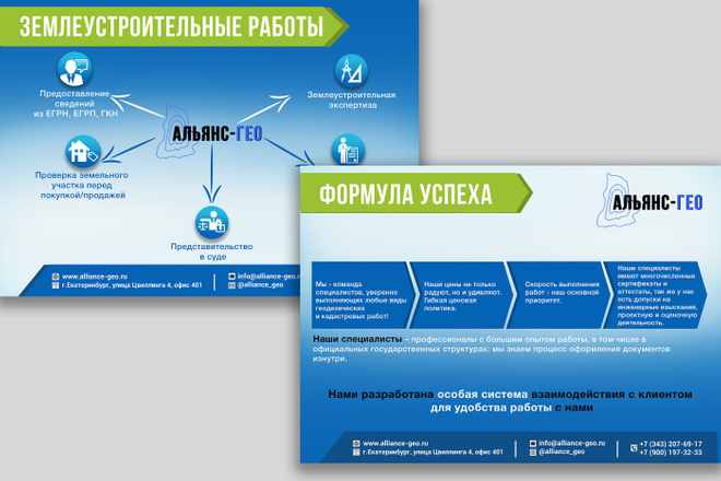 Сделаю презентацию в MS PowerPoint 61 - kwork.ru