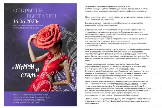 Реклама, полиграфия 1 - kwork.ru
