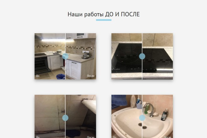 Сайт под ключ. Landing Page. Backend 81 - kwork.ru