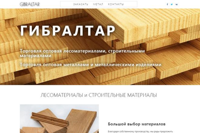 Адаптивный лендинг на cms Joomla 29 - kwork.ru