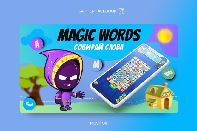 Креативы, баннеры для рекламы FB, insta, VK, OK, google, yandex 98 - kwork.ru
