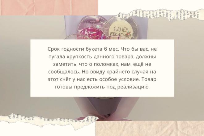 Стильный дизайн презентации 178 - kwork.ru