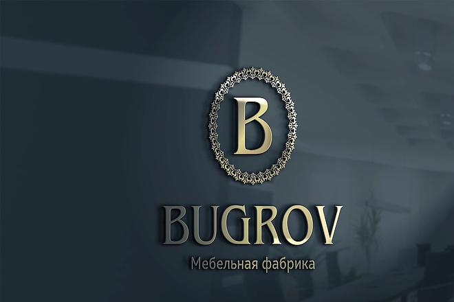 Креативный логотип со смыслом. Работа до полного согласования 63 - kwork.ru