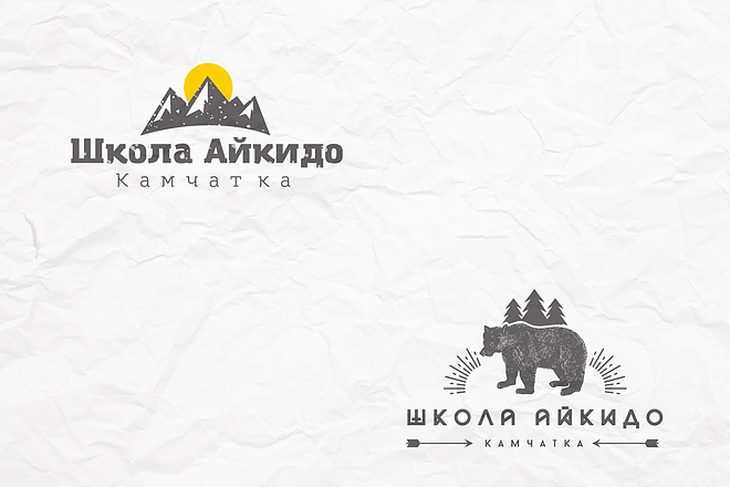 Создам 2 варианта логотипа + исходник 94 - kwork.ru