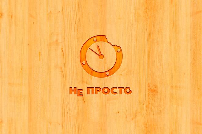 Создам простой логотип 55 - kwork.ru