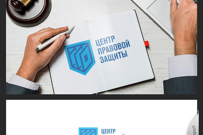 Качественный логотип 75 - kwork.ru