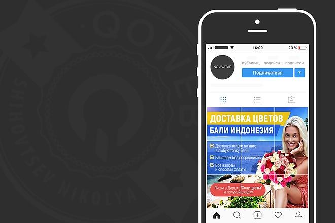 Сделаю продающий Instalanding для инстаграм 58 - kwork.ru