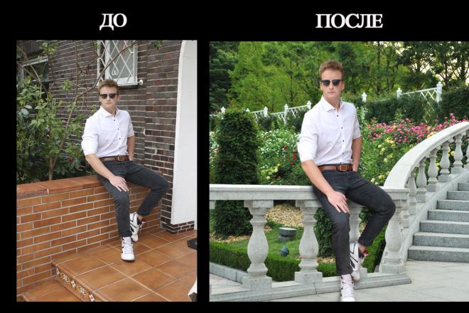 Профессионально создам коллаж, композицию 10 - kwork.ru