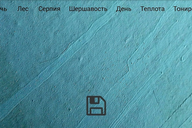 Маленькое приложение или патч 1 - kwork.ru