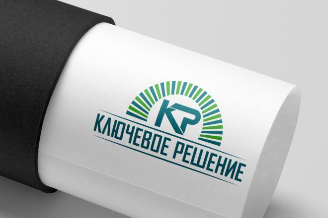 Разработаю винтажный логотип 14 - kwork.ru