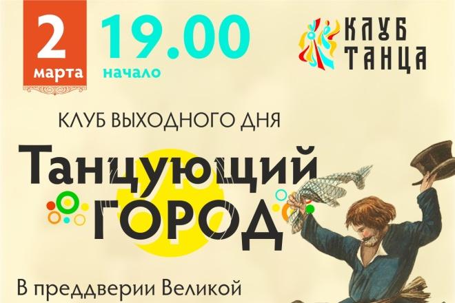 Отрисовка в векторе по эскизу. Иконки, логотипы, схемы, иллюстрации 1 - kwork.ru