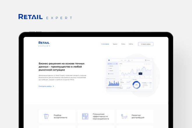 Создание Landing Page, одностраничный сайт под ключ на Tilda 1 - kwork.ru
