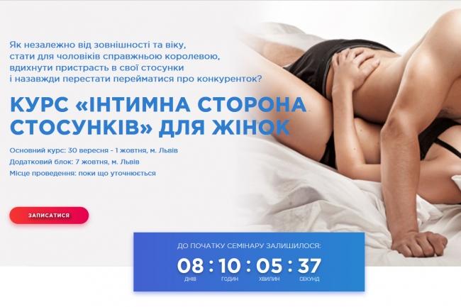 Копирование лендингов, страниц сайта, отдельных блоков 24 - kwork.ru