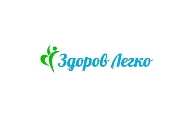 Отрисовка растрового логотипа в вектор 53 - kwork.ru