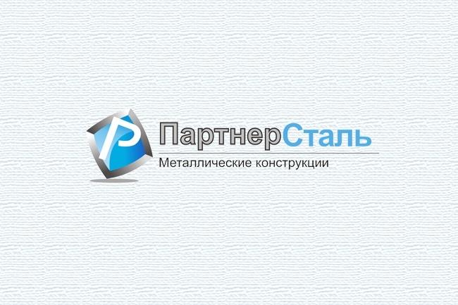 Отрисовка растрового логотипа в вектор 51 - kwork.ru