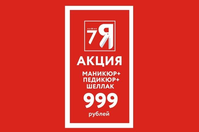 Отрисовка растрового логотипа в вектор 52 - kwork.ru