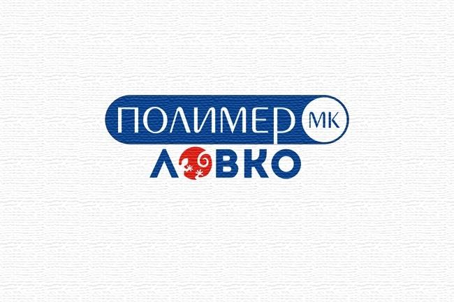 Отрисовка растрового логотипа в вектор 48 - kwork.ru