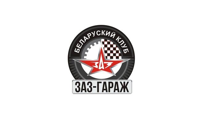 Отрисовка растрового логотипа в вектор 42 - kwork.ru