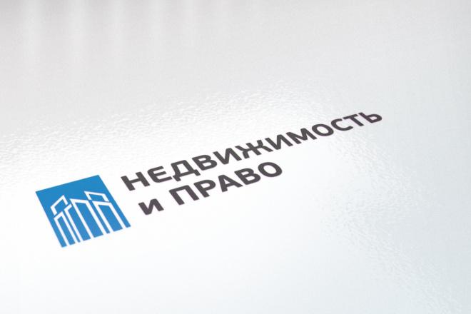Логотип в 3 вариантах, визуализация в подарок 72 - kwork.ru