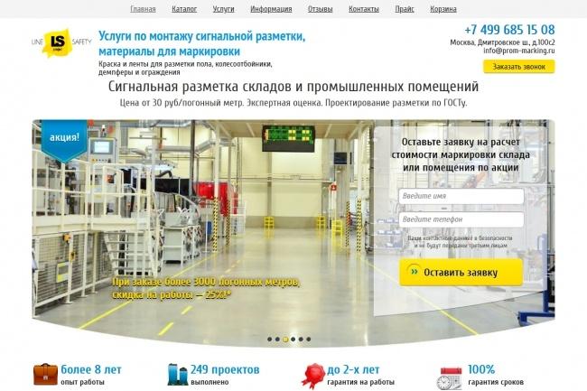 Сверстаю страницу на Bootstrap html + css 6 - kwork.ru